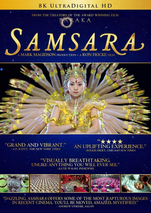samsara-dvd-cover-99