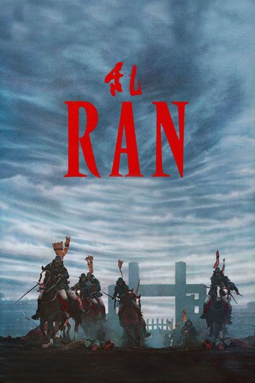 Ran-film-
